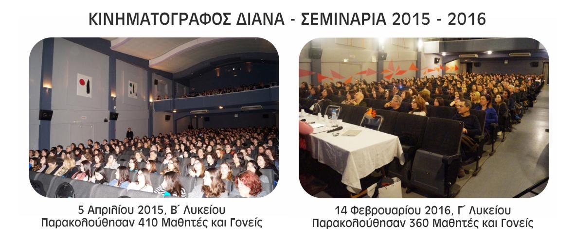 seminario-enimerosis-diana